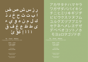 poster 3 arabic brown